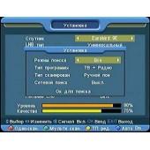 Настройка каналов спутникового тюнера, обновление программного обеспечения - прошивка.