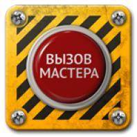 Вызов специалиста на объект для подключения и настройки медиаприставки. г. Харьков