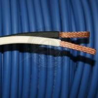 Aerial Speaker Wire